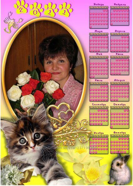 Шикарный календарь с вашим фото, индивидуальный дизайн