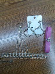 Набор комплект браслет-слейв, серьги и кольцо
