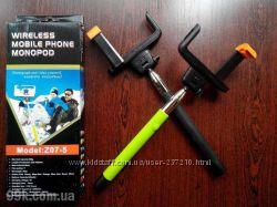 Монопод Z07-5 Bluetooth с кнопкой на ручке распродажа склада