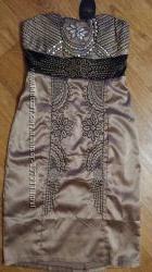 Новое вечернее платье, размер 42-44