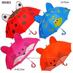 Зонт с ушками 47 см