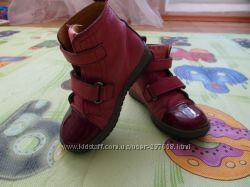 ботиночки RGL демисезон