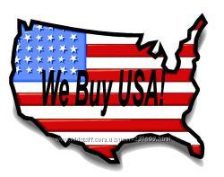 Америка без комісії, враховую всі купони. Відправка морем, 6 дол за кг