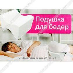 Подушка для беременных, для будущих мамочек
