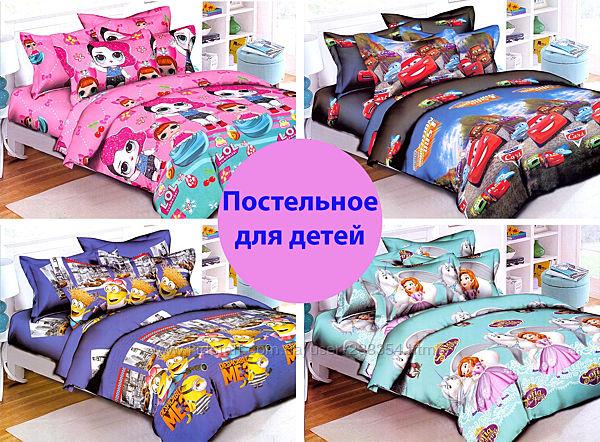 Детское постельное белье, Полуторные комплекты много расцветок