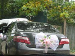 Свадебное украшение для машины дешево