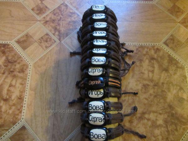кожаные именные браслеты на руку