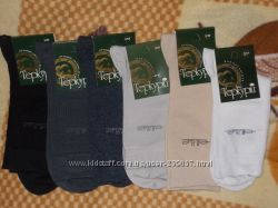 Мужские носки Теркурий, Легка Хода. Очень дешево