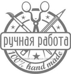 провожу выездные мастер-классы по декупажу и скрапбукингу во Львове
