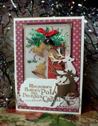 новогодние открытки и елочные украшения в наличии и под заказ