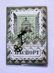 обложка на паспорт для тех у кого есть крылья