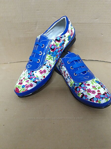 Спортивные туфли, мокасины, штиблеты на девочку