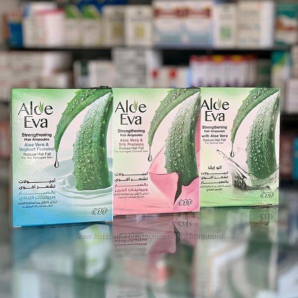 Aloe Eva ампулы для восстановления волос, Египет