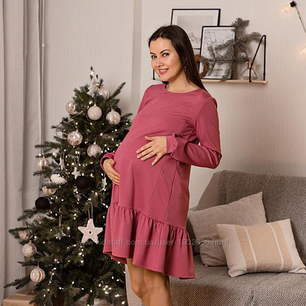 Красивое платье для беременных и кормящих