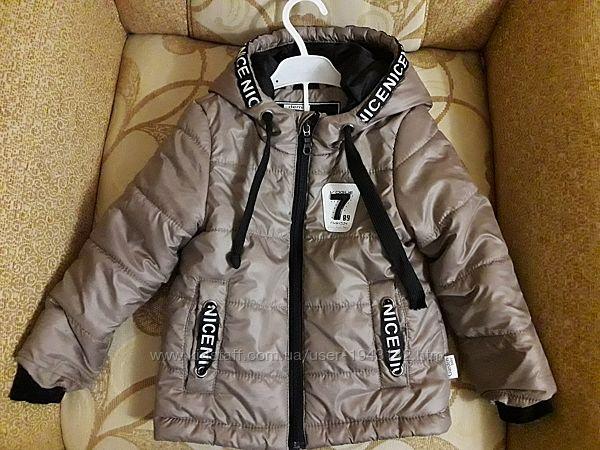 Очень классная осенняя теплая курточка в идеальном состоянии