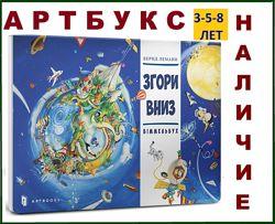 Виммельбухи АРТБУКС 3-5 лет Наличие Мій вільммельдім Аеропорт Пори року