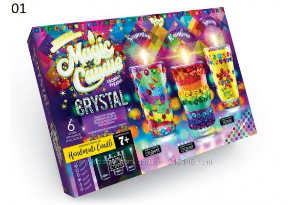 Набор для творчества Magic Candle crystal парафиновые свечи с кристаллами