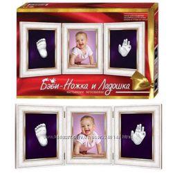 Набор для изготовления слепков детских ручек Бэби Ножка и ладошка БНЛ-01