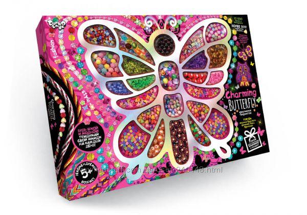 Набор для творчества с бисером Charming Butterfly Danko toys CHB-01-01