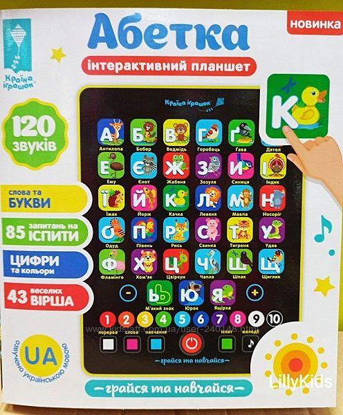 Інтерактивний планшет Абетка PL-719-17 на укр. мові, Країна іграшок