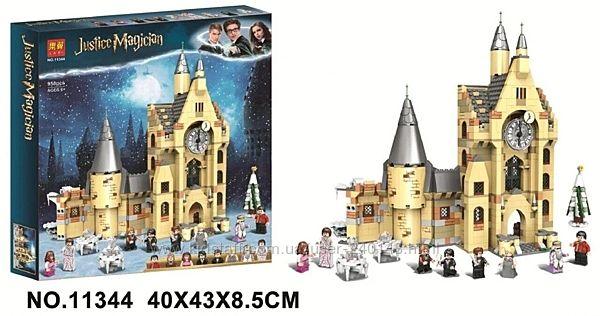 Конструктор Lari 11344 Harry Potter Часовая башня Хогвартса, 958 деталей.