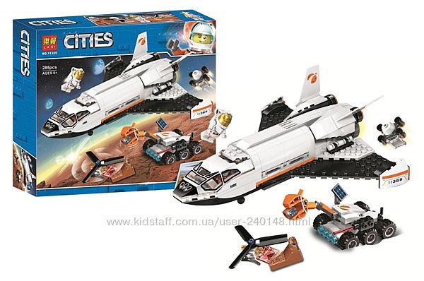 Конструктор Lari Cities 11385 Шатл для исследований Марса, 285 дет.