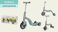 Самокат , велобіг, велосипед  3 в 1 SC20112 , світло, звук, колеса PU. Бегове