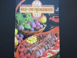 Кулинарная книга на немецком языке
