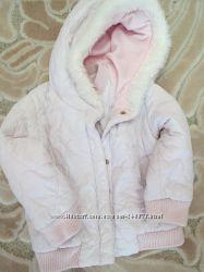 Стьогана курточка