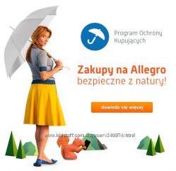 Покупки для детей и взрослых в Польше под 10 Только лучшее качество и цены