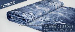 Польские ткани под заказ