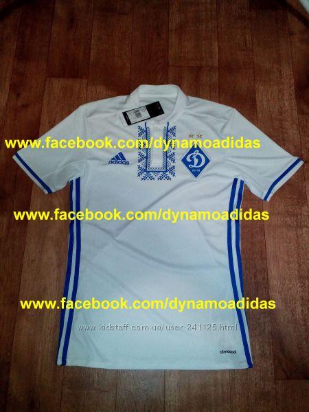Детская профессиональная футболка Динамо Киев Адидас Adidas AH6883 оригинал