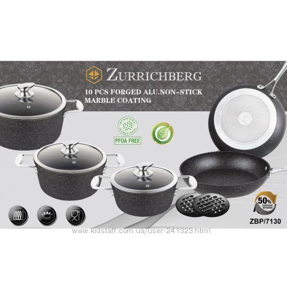 Набор посуды с мраморным покрытием Zurrichberg 10 предметов ZBP-7130 Black