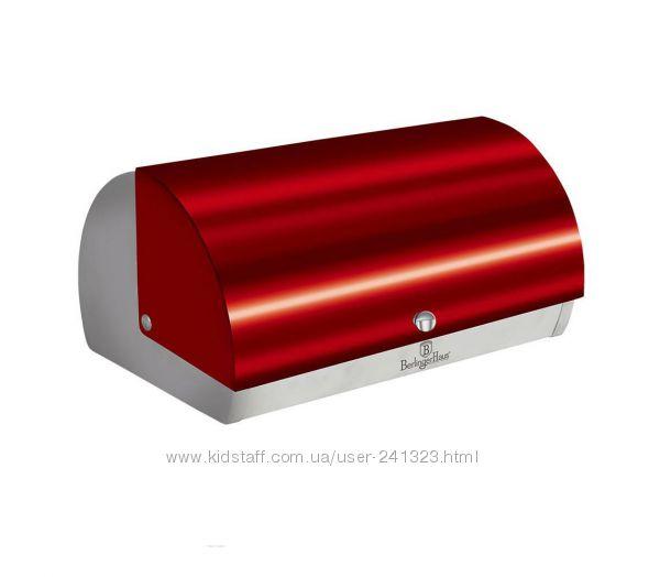 Хлебница Berlinger Haus Metallic Red BH-1345