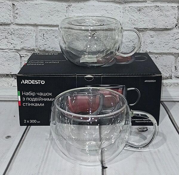 Набор чашек 2 шт с двойными стенками 300 мл Ardesto AR2630GH