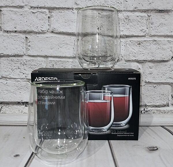 Набор стаканов с двойными стенками 2 шт 320 мл Ardesto AR2637G