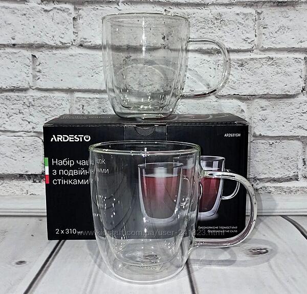 Набор чашек с двойными стенками для латте 2 шт. 310 мл Ardesto AR2631GH