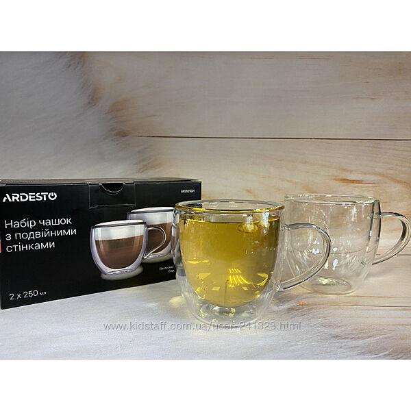 Набор чашек с двойными стенками 2 шт. 250 мл Ardesto AR2625GH