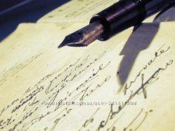 Сценарий, стихи, идеи на заказ