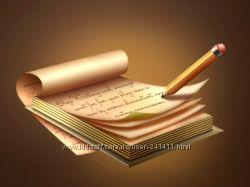 Стихи, идеи, сценарії на замовлення
