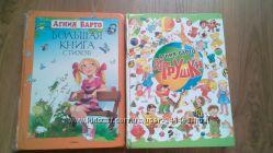 Книги детские в ассортименте.