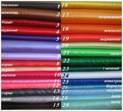 Фатин опт и розница, 21цвет всегда в наличии