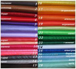 Фатин для юбок- пачек, 23цвет всегда  в наличии