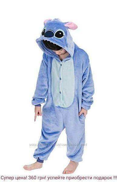 Пижама кигуруми Стич р-р 120