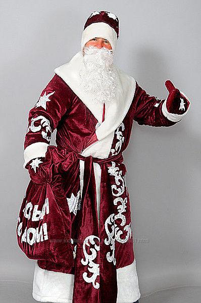 Костюм Снегурочки и Деда Мороза LUX