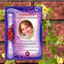 Подарки из Фотошопа
