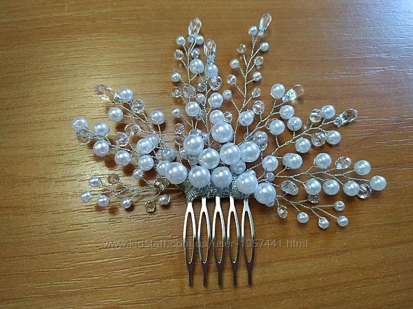 Гребешки, шпильки, веточки, украшение для свадьбы