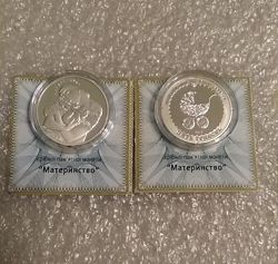 Монета Материнство 2013 Срібло-Ag-Серебро в футляре.