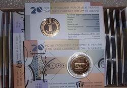 Монета 1 гривня/гривна 20 років грошовій реформі України 2016