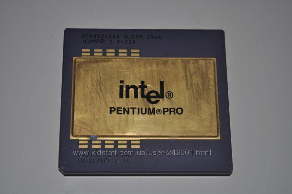 Куплю  процессоры компьютерные Intel pentium pro